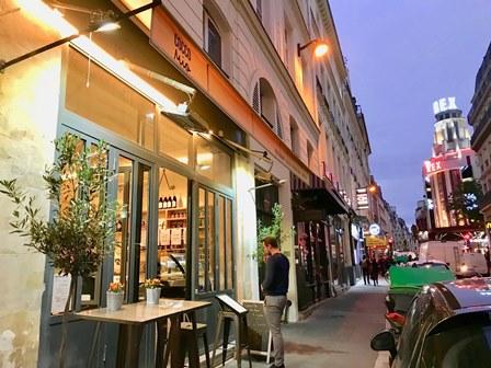 cocco-mio_restaurant-1